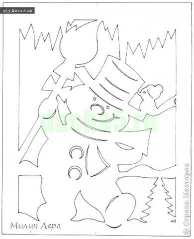 Поделка изделие Вырезание Моё хранилище вытынанок Бумага фото 56