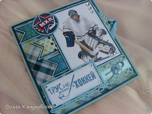 """Доброго времени суток :) У меня поднакопилось открыток в мужской тематике... Хотя... лукавлю, не поднакопилось (так что и фотографий совсем немного), просто уж очень хотелось поделиться """"хоккейной"""" открыткой. Ну и заодно к """"хоккеисту"""" добавила немножко из """"непоказанного"""". Именинник серьёзно занимается хоккеем, но в то же время хотелось отразить и """"романтическую"""" составляющую (это открытка поздравление от девушки - любимому). Надеюсь, у меня получилось :-) Мастерила открытку долго, даже слишком - очень много времени занял подбор картинок, фонов, деталей в подходящей тематике (парень не просто хоккеист, а вратарь). Но от самого процесса получила столько удовольствия!!! фото 1"""