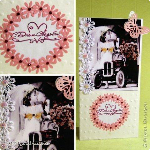 Свадебная открытка фото 8