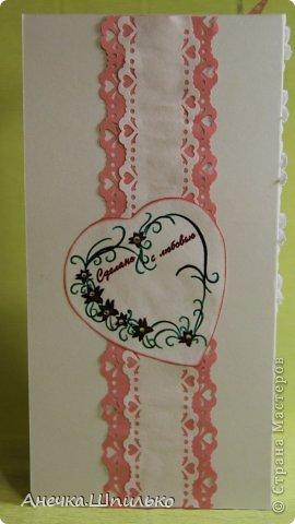 Свадебная открытка фото 7
