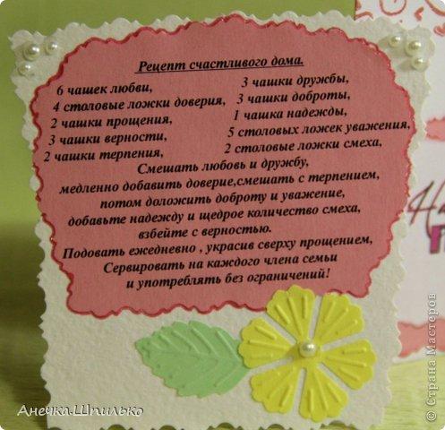 Свадебная открытка фото 6