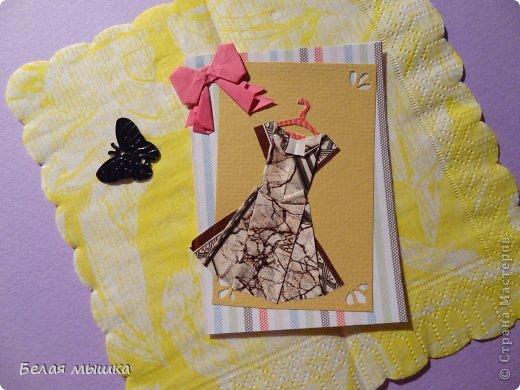 """Новая серия для обмена! Теплое лето навеяло тематику АТС """"Модные платья"""" для модниц с нежными летними вязаными цветочками, учитывая переменчивое настроение моды.  Приглашенные: An-2012, aleksandra_bonya 1- An-2012 2- галяка-маляка 3- aleksandra_bonya 4- Flowria 5- Fastiya  фото 2"""