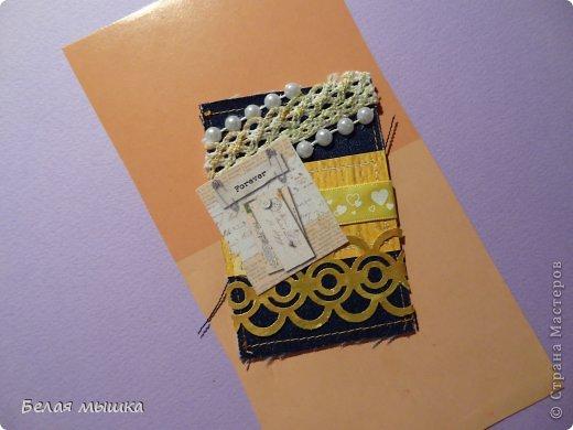 """Новая серия для обмена! Теплое лето навеяло тематику АТС """"Модные платья"""" для модниц с нежными летними вязаными цветочками, учитывая переменчивое настроение моды.  Приглашенные: An-2012, aleksandra_bonya 1- An-2012 2- галяка-маляка 3- aleksandra_bonya 4- Flowria 5- Fastiya  фото 4"""