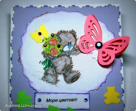 Привет!!! Такую простенькую коробочку сделала для девчушки на 12 лет.(Первый раз делаю Magic box) фото 6