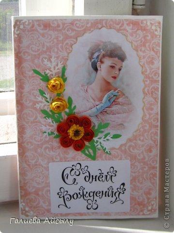 Вышивка крестом открытка на день рождения