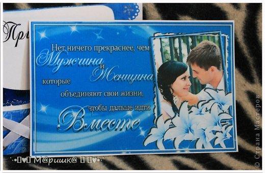 Подготовка к свадьбе началась с пригласительных :) фото 7