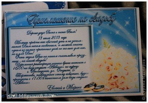 Подготовка к свадьбе началась с пригласительных :) фото 8