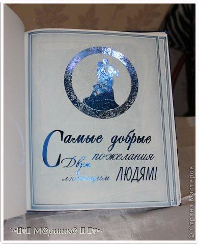 Подготовка к свадьбе началась с пригласительных :) фото 18