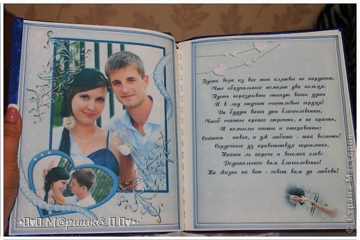 Подготовка к свадьбе началась с пригласительных :) фото 19