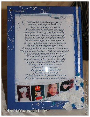 Подготовка к свадьбе началась с пригласительных :) фото 23