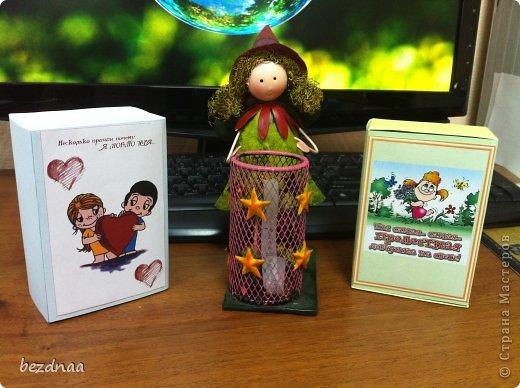Подарок-сюрприз фото 1
