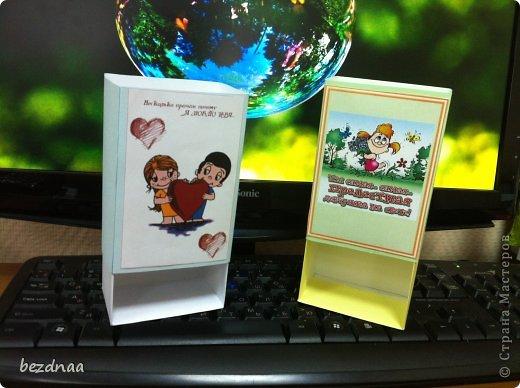 Подарок-сюрприз фото 2
