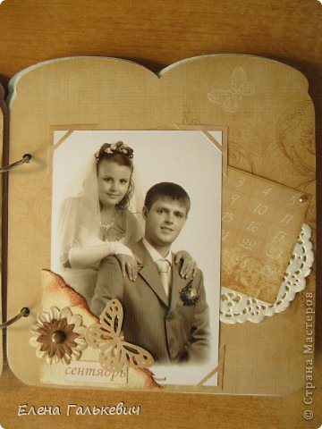 Скрап-альбом на годовщину свадьбы фото 6