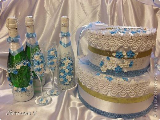 Свадебный набор в голубом цвете