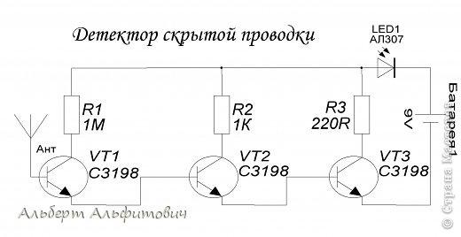 Детектор для обнаружения скрытой проводки своими руками 62