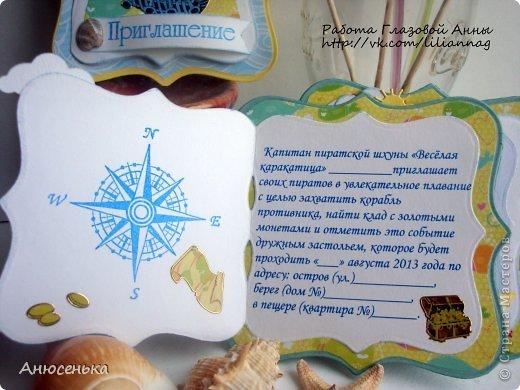 Для одной неординарной девочки делала магниты пазлы на холодильник, можно использовать каждый по отдельности. фото 9