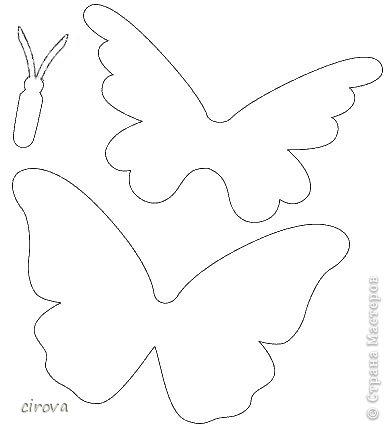 Бабочка из бумаги своими руками схемы шаблоны
