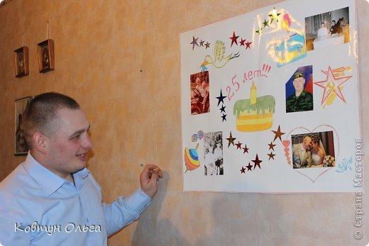 Фото плакат на день рождения своими руками