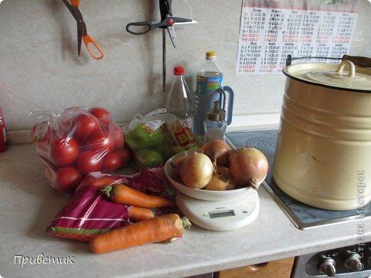 Хочу поделиться с вами, мои дорогие, уникальным рецептом! Называется сей продукт- Халявка. Рецепт подарила мне мама моей подруги- сама она была родом из Белоруссии, готовила тАк, что до сих пор помним, а ее уже давно нет с нами. Вот уже 20 лет я ежегодно готовлю только эту заготовку. Бывает, пробую новые рецепты, но халявка всегда! Это 1 порция на 3 килограмма помидоров.  фото 2