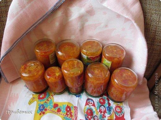Кулинария Мастер-класс Рецепт кулинарный Халявка Продукты пищевые фото 1