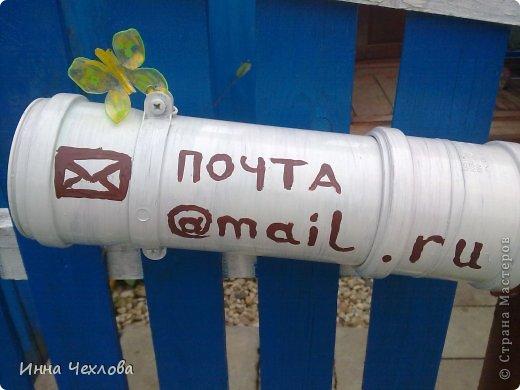 Как сделать почтовый ящик своими руками из трубы 46