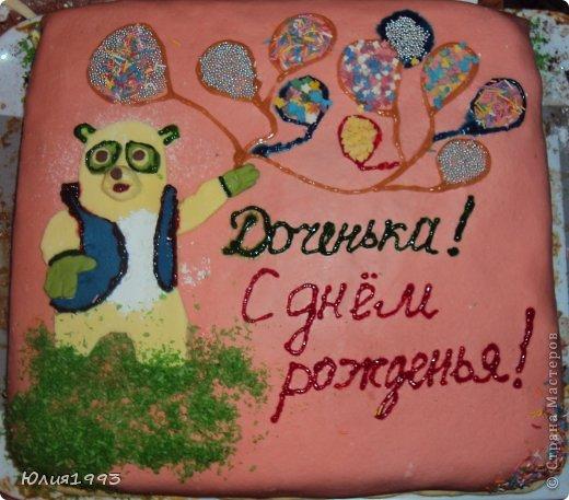 Кулинария День рождения Лепка Торт