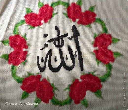 """Вышивка на тему """"Ислам"""""""