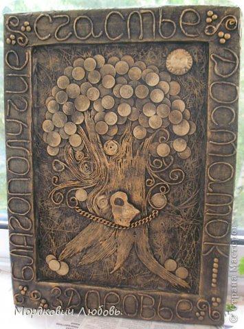 Добрый вечер!Это денежное дерево я сделала на заказ)И поедет оно в г.Краснодар. Пожелание было сделать надписи на раме,как здесь http://stranamasterov.ru/node/593030?c=favorite  и добавить котика и солнышко,как на моем дереве http://stranamasterov.ru/node/579393    Если человек завёл денежное дерево, то он должен как бы довериться ему, полюбить его, и тогда на 99,9% судьба услышит его просьбу и поможет. Маги называют это кодированием пространства на обязательное благополучие. Парапсихологи объясняют подключением к экрегору денег. А простые волшебники говорят, что никаких чудес тут нет, просто Жизнь исполняет все наши сильные и искренние желания, а ДЕНЕЖНОЕ ДЕРЕВО помогает нам сконцентрировать силу своего желания и послать её по нужному адресу. фото 1