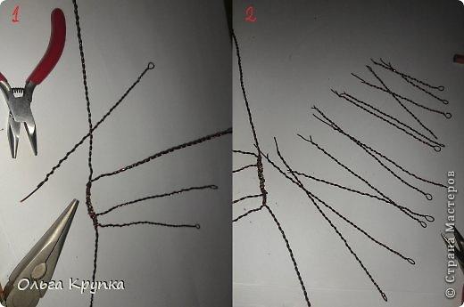 Мастер-класс Украшение Моделирование конструирование Корона в Османском стиле + обещанный МК Проволока фото 5