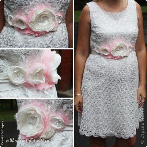 Пояс к свадебному платью фото 1