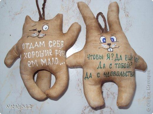 Авторство некоторых принадлежит Колотьевой Надежде (KoloshikMe) https://stranamasterov.ru/node/516462 и https://stranamasterov.ru/node/549448  фото 11
