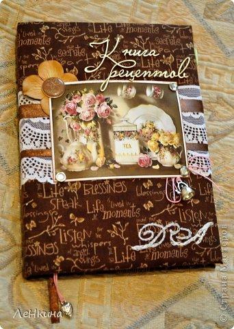 """Снова я к вам с кучей фото) Здравствуйте! На этот раз - кулинарная книга, которая должна была быть в стиле """"Шебби"""", но в процессе работы превратилась в.... в... в то, что получилось)))) Книга именная, можно сказать. Впервые """"вышивала"""" инициалы (да простят меня мастерицы - повелительницы пялец и иголок)"""