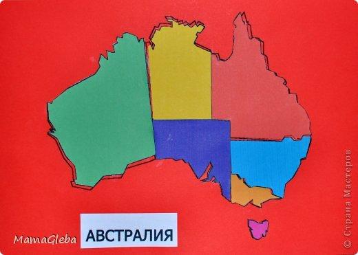 Добрый день! Мы с Глебом месяц назад начали знакомиться с континентами. Это ознакомление весьма поверхностное, скорее - повод чем-то позаниматься с пользой. Решила выложить в пост то, что сфоткала, возможно, кому-то задумка пригодиться. Мы начали с Австралии, потому что сын проявляет интерес к животным Австралии. Мы собирали пазл и приклеивали его на контур Австралии, позже можно подписать, как называется каждая из территорий (Квинсленд, Южная Австралия и т.д.).