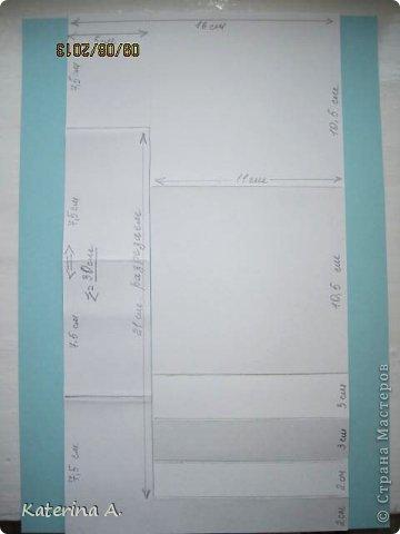 Мастер-класс Открытка Бумагопластика Квиллинг МК мужской открытки Бумага фото 2