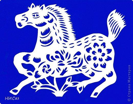 Картина панно рисунок Новый год Вырезание К году Лошади Бумага фото 5