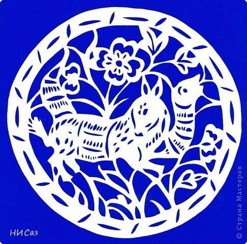 Картина панно рисунок Новый год Вырезание К году Лошади Бумага фото 6