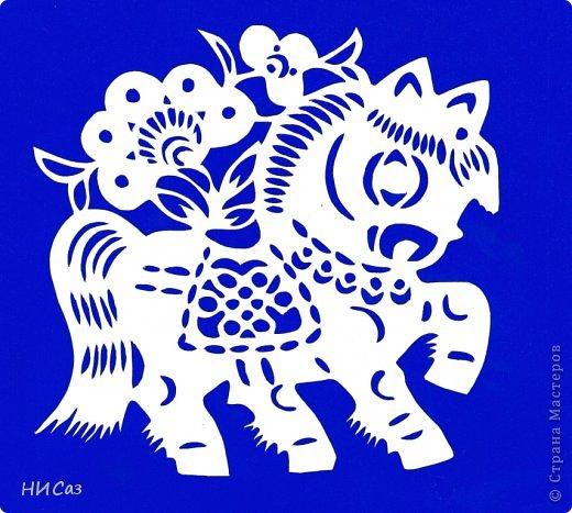 Картина панно рисунок Новый год Вырезание К году Лошади Бумага фото 1