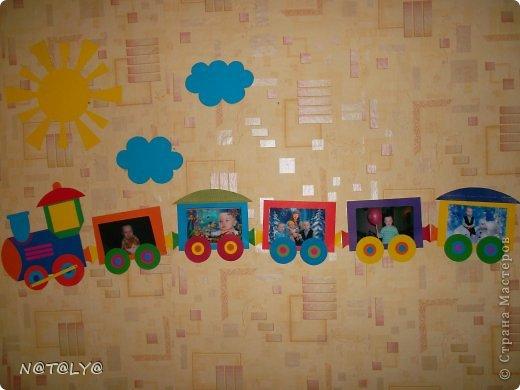 Фоторамка для детской Страна Мастеров