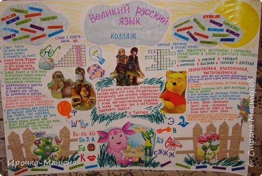 Как сделать плакат газету - Utnetwork.ru