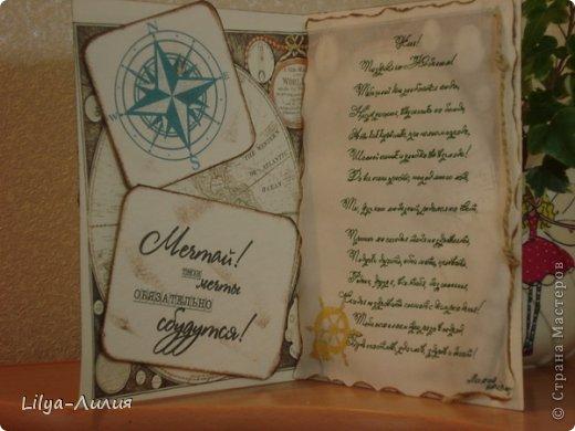 """Принимайте """"мужскую"""" открыточку. Поздравления выполнены на пергаменте и ч/з нее просвечивает фон открытки, на фото это не очень видно. В живую очень эффектно. фото 3"""