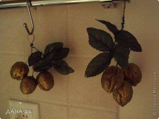 Три орешка для золушки.
