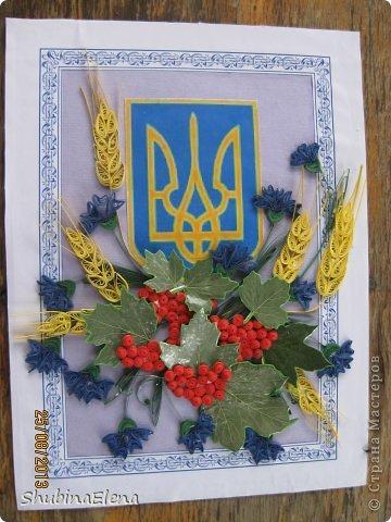 Открытка украина своими руками, картинки подписями прикольные