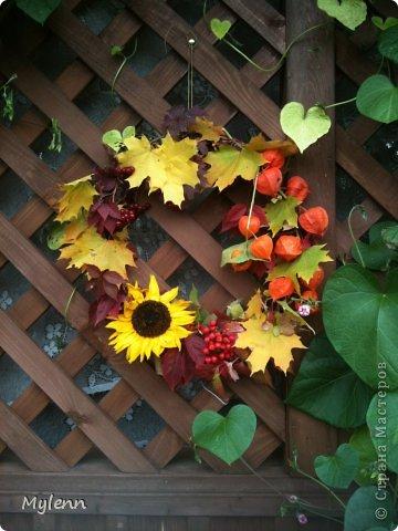 Мастер-класс Осеннее настроение   фото 1