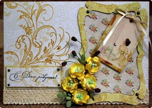 Открытка День рождения Квиллинг Для прекрасной дамы Бумага