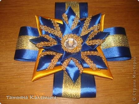 Медаль канзаши своими руками