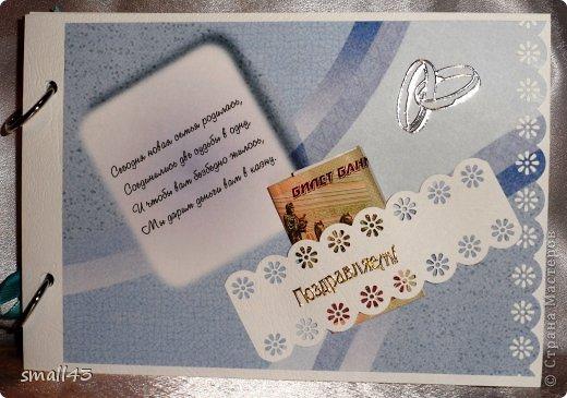 орла поздравление на свадьбу при вручении конверта кажется