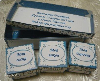 Дорогие мастерицы! Я сегодня к вам снова с коробочками для мам. Все они сделаны для мальчиков. Пока я ещё учусь. Практически все сделаны в одном стиле. На большее не хватает умений. Сделаны по по МК Машеньки Кац https://stranamasterov.ru/node/610317 фото 8