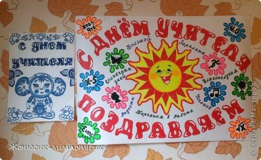 Рисуем плакаты на день рождения своими руками