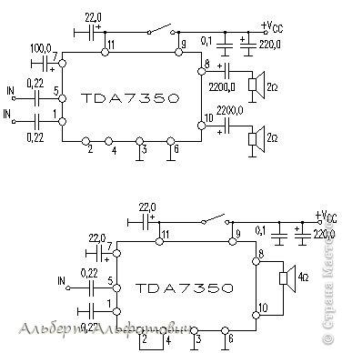 акустическая система 2 1