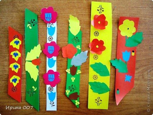 Как сделать закладки из цветной бумаги